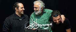 "A poster for ""Monsieur Ibrahim"""