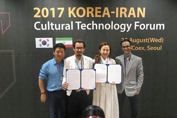 Iran, S Korea sign contract on 1st intl. film co-production