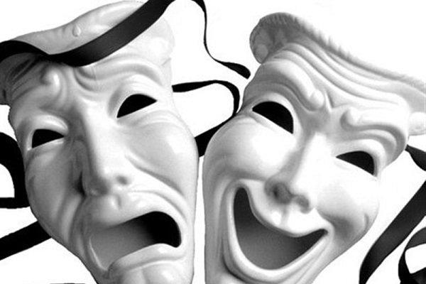 هنر تئاتر - کراپشده