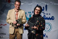 جشن کانون ملی منتقدان تئاتر ایران