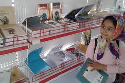 کتابخانه سیار شهری اردبیل