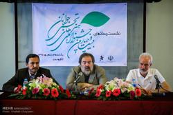 نشست خبری جشنواره تجسمی جوانان