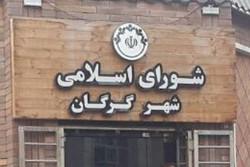 اعضای هیئت رئیسه شورای شهر گرگان مشخص شدند