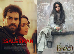"""Posters for """"The Salesman"""" and """"Breath"""""""
