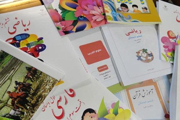 ۳ میلیون و ۲۱۹ هزار جلد کتاب درسی وارد خراسان رضوی شده است