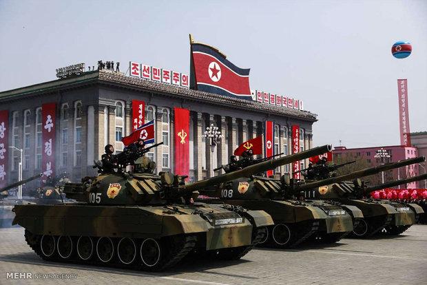 Kuzey Kore'nin füze programı