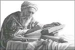 سنت تحقیقی ابوریحان بیرونی در جهان اسلام دنبال نشد