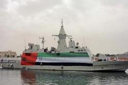 یک کشتی تجاری اماراتی در سواحل عمان غرق شد