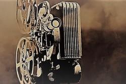 جشنواره فیلم کوتاه صربستان