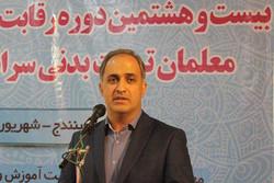 حسین بابویی