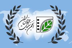 راهیابی آثار هنرمندان کرمانشاهی به بخش مسابقه جشن تصویر سال