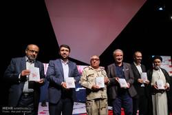 «پوتین قرمزها» رونمایی شد/پشت پرده اسارت عراقی ها در ایران