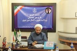 بهرهمندی ۶۴۰۰ دانشآموز از طرح «مهر تحصیلی» اوقاف در استان همدان