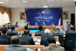 شورای اسلامی شهر قم