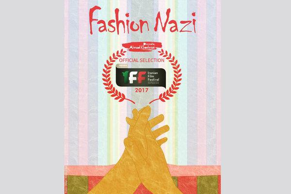 'Fashion Nazi' to vie at San Francisco filmfest.