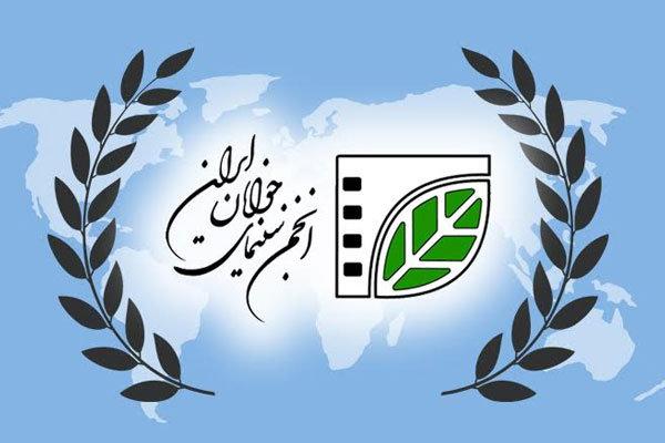 دورههای مختلف آموزش هنری در بوشهر برگزار میشود