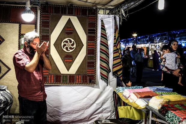 National Iranian Ash Festival