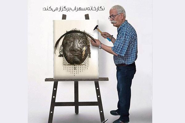 هنر چقاشی اثر کاوه یاری