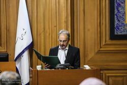 پنجمین جلسه شورای شهر تهران