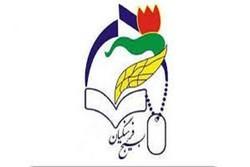 حسن مرادی مسئول سازمان بسیج فرهنگیان شد