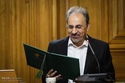 Swearing-in ceremony of Tehran's new mayor