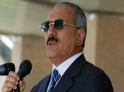 علی عبد الله صالح