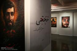 افتتاح نمایشگاه پوسترهای شهید حججی