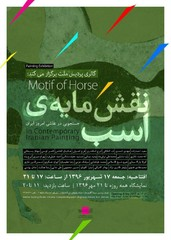 Exhibit to spotlight horse motifs in contemporary Iranian painting
