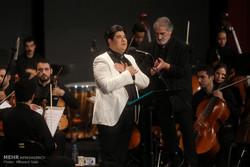 کنسرت سالار عقیلی به رهبری فریدون شهبازیان