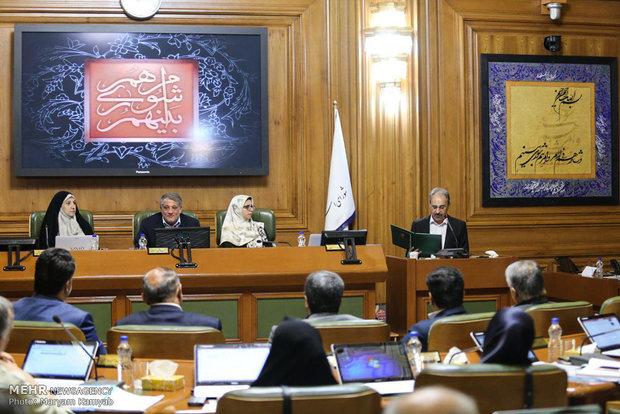 پرونده بودجه ۹۷ شهرداری تهران بسته شد