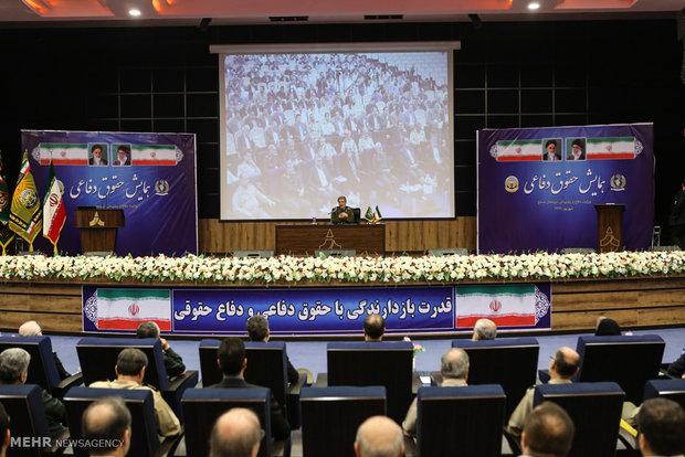 همایش حقوق دفاعی با حضور مقامان کشوری و لشکری