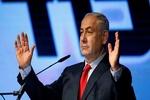 نتانیاهو از موج ایران هراسی سواری گرفت/ تکرار یک ادعای واهی!