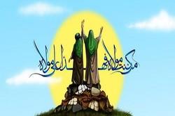 عید غدیر اسلامی تاریخ کا سب سے  بڑا دن /غدیر کےدن نبی(ص) نے اپنےجانشین کا اعلان کیا