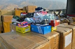 کفش قاچاق