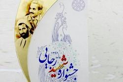 ادارات و سازمان های دولتی برتر استان کردستان معرفی شدند