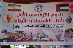 Iran-Palestine unity celebrated in Gaza