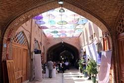 راه اندازی سامانه اطلاعات بافت و بناهای تاریخی شهر تهران