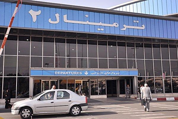 مسافران قبل از عزیمت به مهرآباد، با اطلاعات پرواز تماس بگیرند