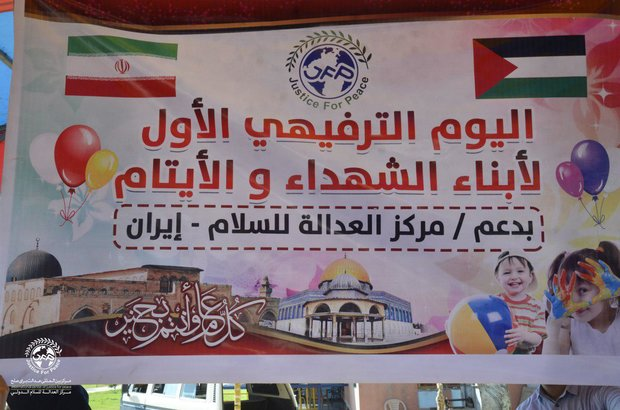 Iran-Palestine unity celebrated in Gaza