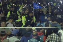 درگیری پلیس و معترضان در کره جنوبی