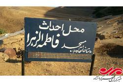 سفینه النجاه اینبار مسجد میسازد/ زدودن محرومیت از «خانقاه» کرمانشاه