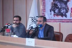 اسناد منتشر شده کودتا توسط آمریکا همراه با سانسور است