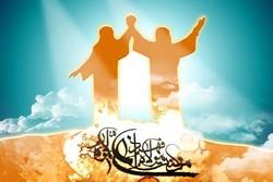 مراسم تجلیل از آثار برتر پنجمین جشنواره بین المللی دانشجویی غدیر