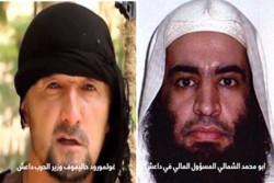 """الطيران الروسي يقضي على """"وزير الحرب"""" وأمير دير الزور لدى """"داعش"""""""