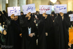 Iranians protest crimes against Rohingya Muslims