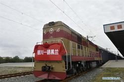 1st Yinchuan-Tehran freight train starts travel