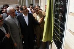 افتتاح مرکز درمانی شیروان