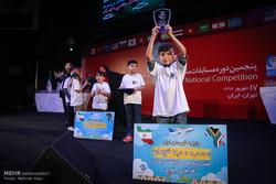 پنجمین جشنواره ملی کودکان هوشمند