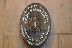 الخارجية السورية: اتفاقات خفض التصعيد لا تعطي شرعية للوجود التركي