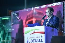 چهل و پنجمین دوره مسابقات فوتبال زیر ۱۸ سال دانش آموزان آسیا در شیراز